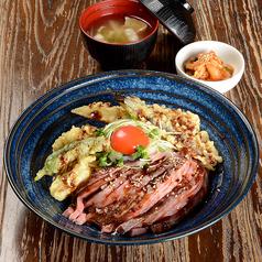 町家和食 京の町 梅田のおすすめランチ1