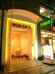 ノアカフェ NOA CAFE 銀座店の雰囲気3
