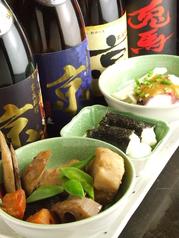 家庭料理 京の写真