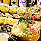 博多もつ鍋と博多水炊き なぎの木 青山店のおすすめ料理3