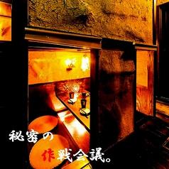 和の掘り炬燵個室はお仕事帰りの飲み会にオススメです。