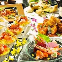 新鮮魚介と色彩あふれる美食料理☆