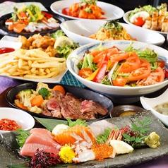 創作ダイニング みやび Miyabi Abeno Diningのコース写真