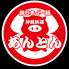沖縄料理 あんとん 国際通り久茂地店のロゴ