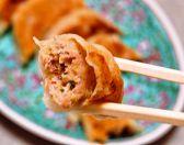 麺 点 飯 広州 青森のグルメ