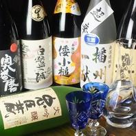 播州の地酒が勢揃い!10を超える酒蔵の酒が集結!!