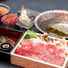 神戸牛すき焼き 肉の寿司 金山のおすすめ料理1