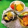 懐石料理 雲鶴のおすすめポイント1