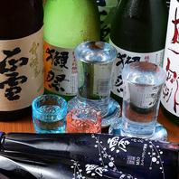 静岡で生まれ全国的に愛される地酒をご用意!