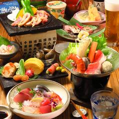 遊食楽酒 宴家の写真
