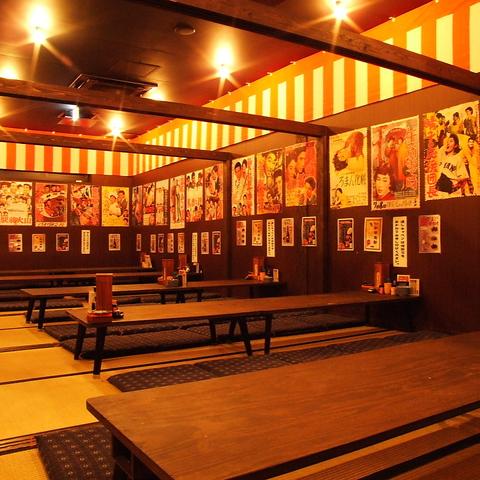 横須賀最大級の100名様まで収容可能の宴会座敷!横須賀で飲むなら半兵ヱへおいで♪