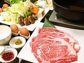 メゾン・ド・Kのおすすめ料理3