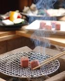 牛タン創作和食 つづみ留次郎のおすすめ料理3