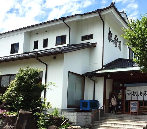 松寿司 国府宮店