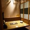 竹取酒物語 京都中央口駅前店のおすすめポイント1