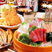 築地食堂 源ちゃん 東池袋店のおすすめ料理3
