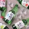 韓国料理 プサン苑 池袋店のおすすめポイント3