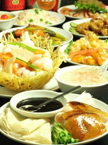 食材にこだわる関内の中華居酒屋!中華街にわざわざ行かなくても本格中華が楽しめます