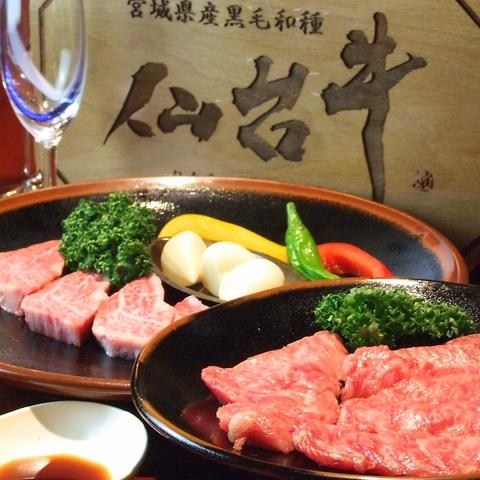 【コロナ対策中】一番人気の『仙台牛カルビ』は必食!普通のカルビでも大満足の味!!