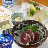 天ぷら 天秀 新宿のおすすめ料理2