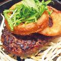 料理メニュー写真手ごねハンバーグステーキ(180g)