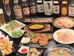 Dining bar01のコース写真