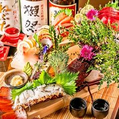 伊勢えびと絶品蟹料理 魚や 武蔵小杉店の写真
