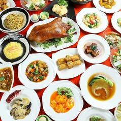 百楽 名古屋のおすすめ料理1