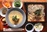手打蕎麦 そば正のおすすめ料理2