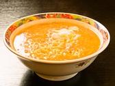 中華 龍園のおすすめ料理3