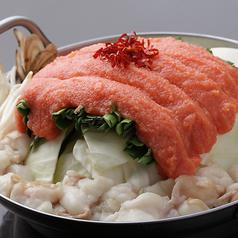 料理メニュー写真【大人気TV番組で17年今年試したい鍋として紹介されました】老舗かねふくの明太子使用『めんたいもつ鍋』