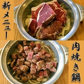 楽洸のおすすめ料理3