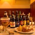 全12種類のヨーロッパビールヒューガルデンホワイト 、リーフマン、 ロシュフォール8、 シメイ ゴールドのご用意があります。550円~950円