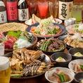 団体様のご宴会にもオススメの飲み放題付コースは2700円(税抜)~★