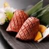 焼肉会席 舌牛 銀座店のおすすめポイント2