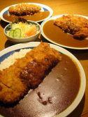 黒ブタかつれつ 大正亭のおすすめ料理3