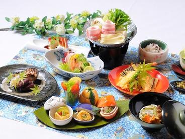 幸咲のおすすめ料理1