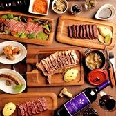 肉バル BOTTI 横浜西口店の写真