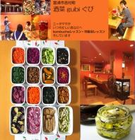 オーナー直々にkombuchaや常備菜のレッスンも行ってます