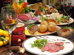 Restaurant Bar BORNE レストラン バー ボルネ 渋谷のコース写真