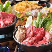 酒友龍馬 梅田東通り店のおすすめ料理2