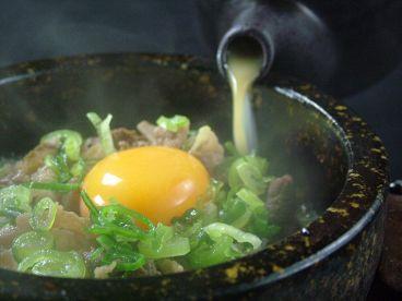 金の穂 銀の水 高槻店のおすすめ料理1