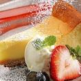 ◆大人気♪手作りの濃厚なチーズケーキも◆