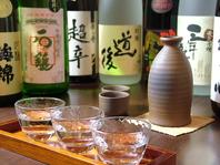 ビール一杯420円~利き酒セット850円~