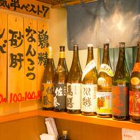 【お酒好き必見!】日本各地のお酒をご用意♪