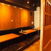 【個室】各種宴会にぴったりの扉付き完全個室をご用意!