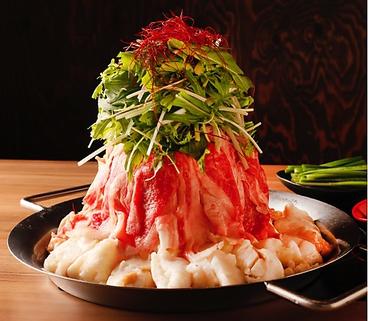 やみつきのした 松山三番町店のおすすめ料理1