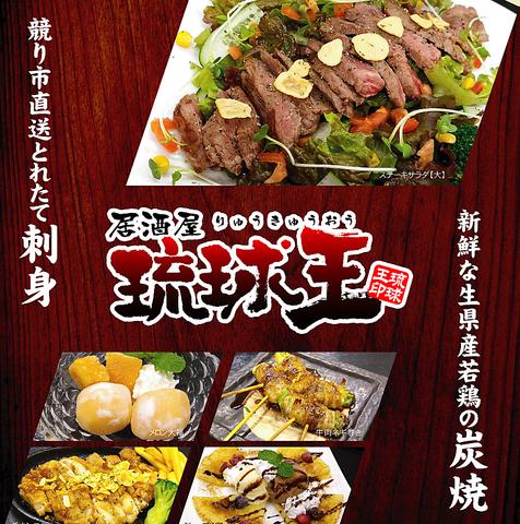 5名~OKの食べ飲み放題3000円!!宴会も180名まで入れます♪ 大型宴会も対応可♪