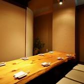程よい光加減で落ち着ける個室です♪大事な接待やおもてなしの場に大活躍♪