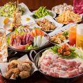 一心 新宿西口店のおすすめ料理1